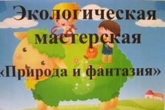 IMG_4209