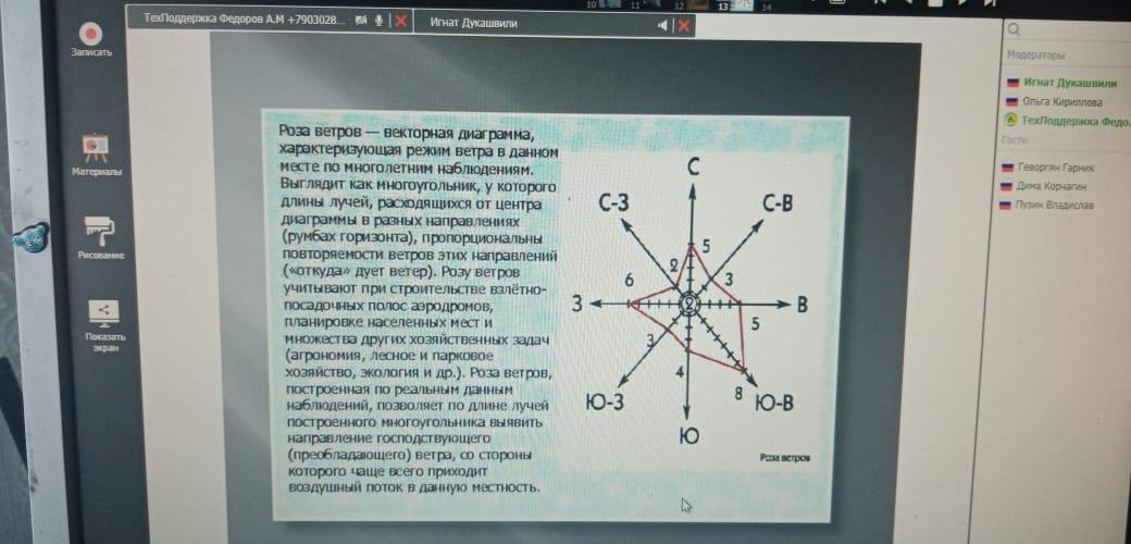db6bb1a2-cc17-40ee-b582-f1c2b2446f6e