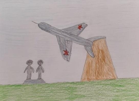 Косюга-4