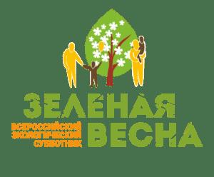 В 4 -х парках 29 апреля состоится посадка саженцев деревьев и уборка территории